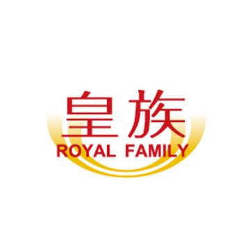 Royal Family 皇族