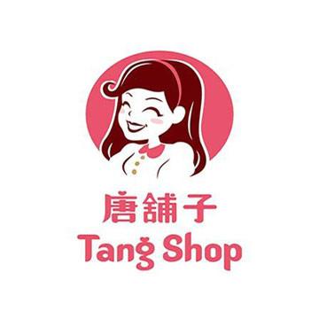 Tang Shop 唐舖子