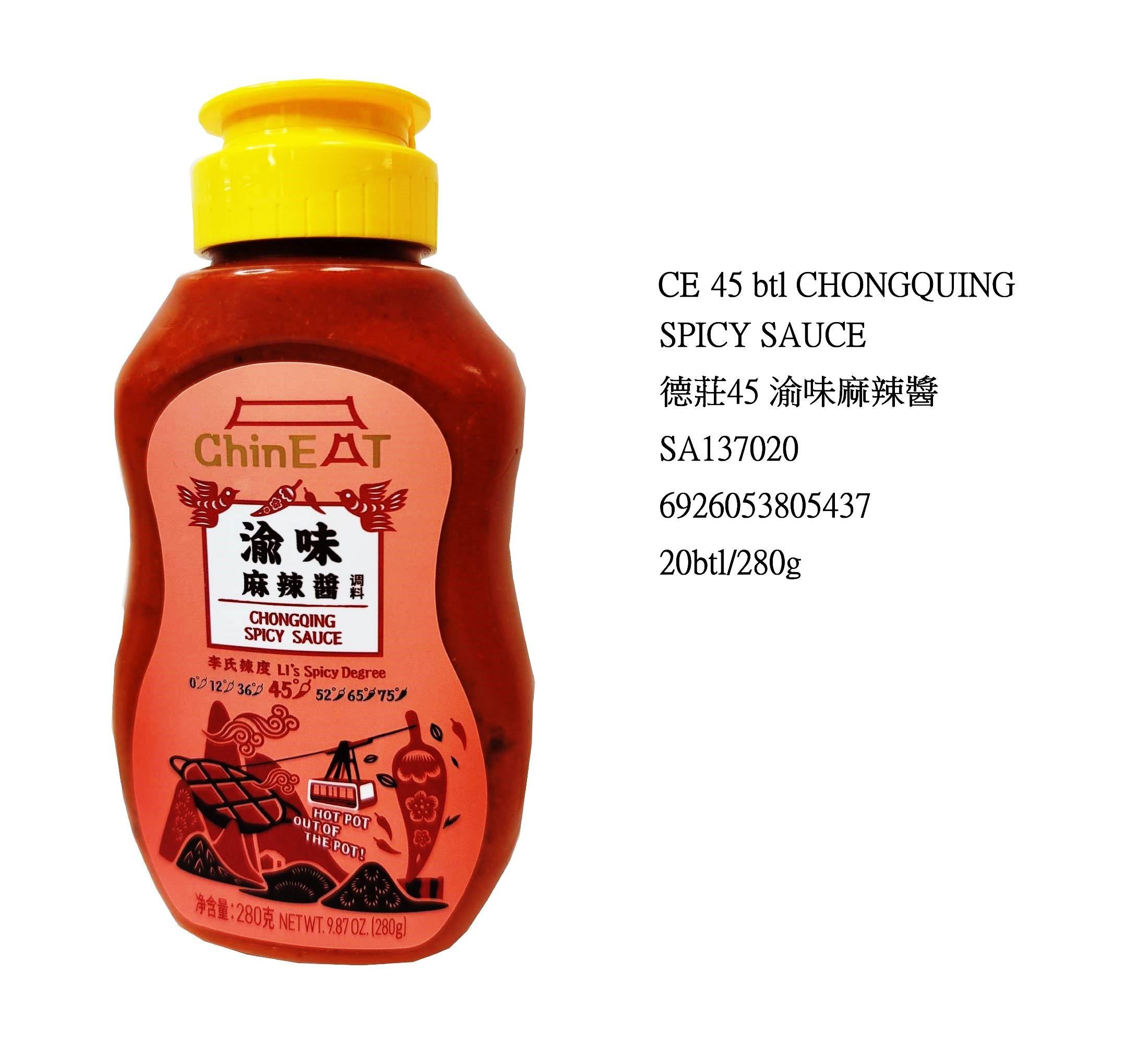 CE BTL CHONGQUING SPICY SAUCE 45° SA137020