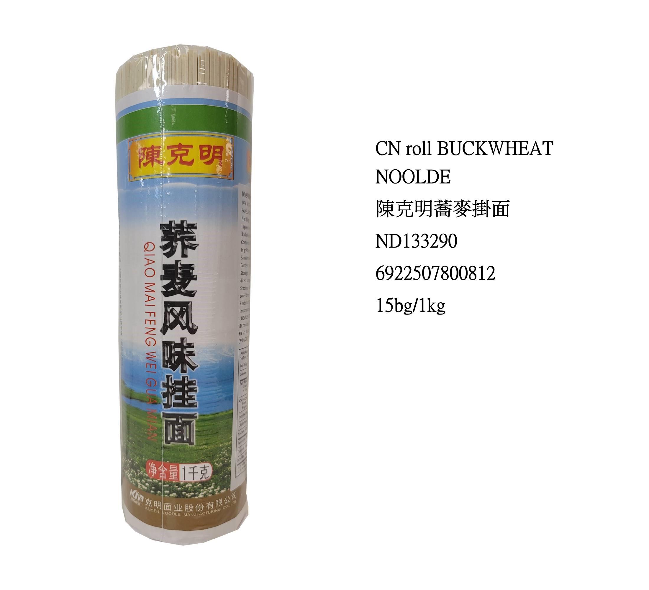 陈克明荞麦挂面