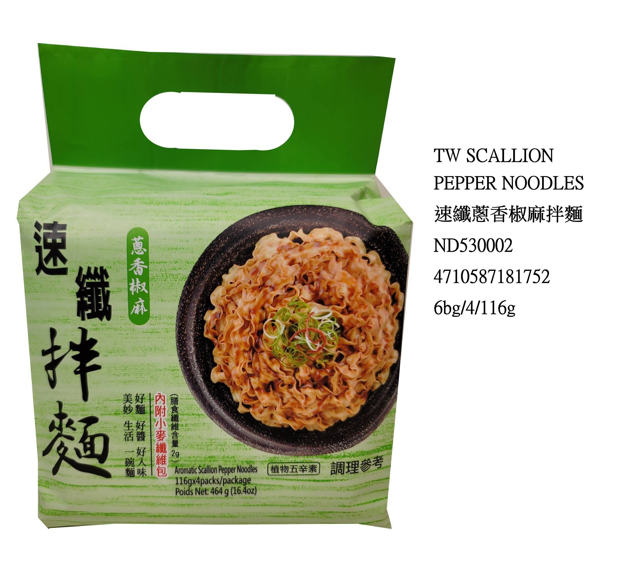 RICO AROMATIC CSALLION PEPPER NOODLES ND530002