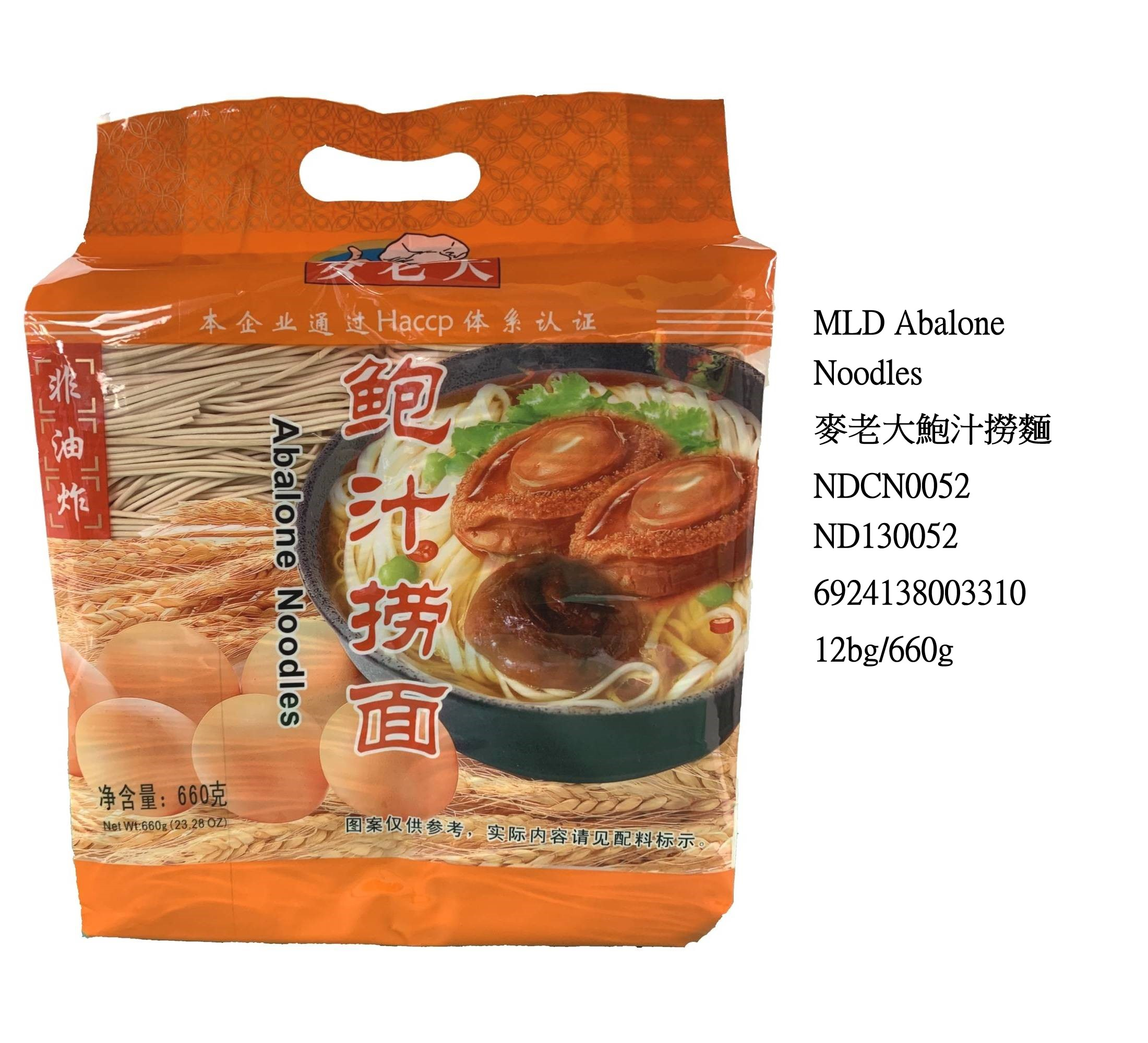 MLD ABALONE NOODLES ND130052