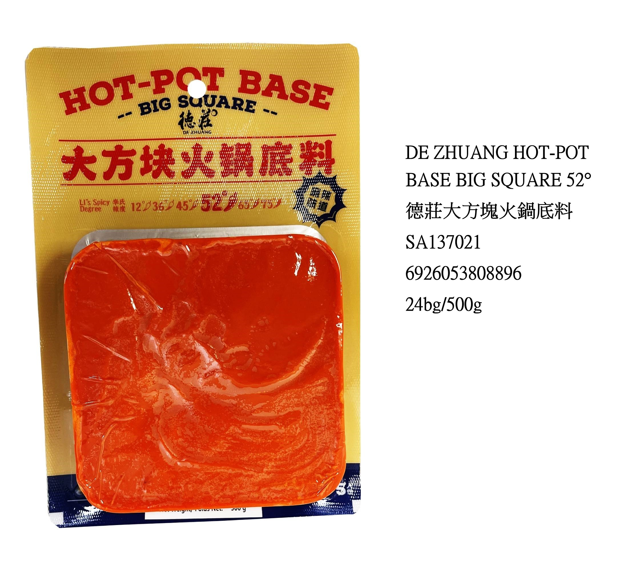DZ HOT-POT BASE BIG SQUARE 52° SA137021