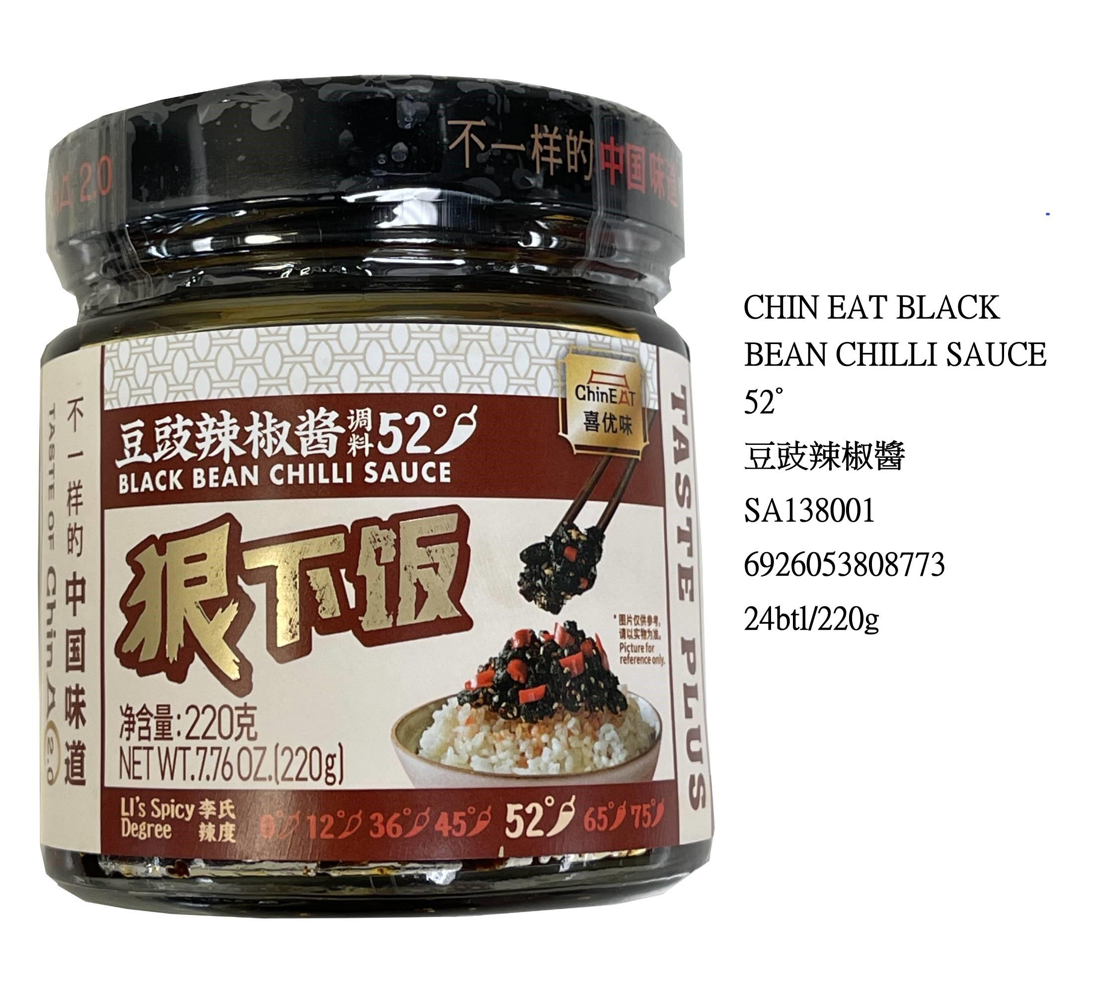 CHINEAT BLACK BEAN CHILLI SAUCE 52° SA138001