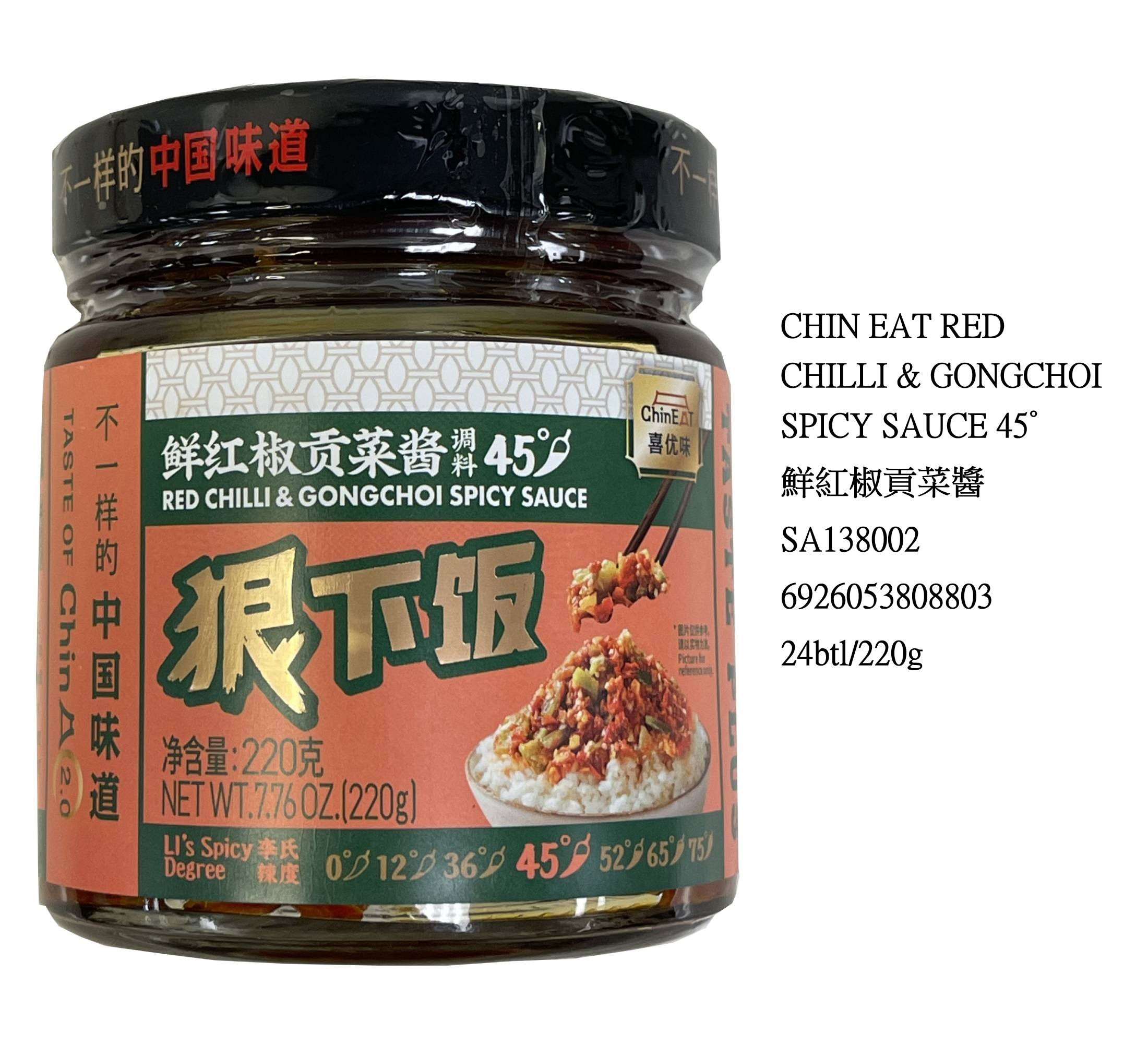 CHINEAT RED CHILLI & GONGCHOI SPICY SAUCE 45° SA138002