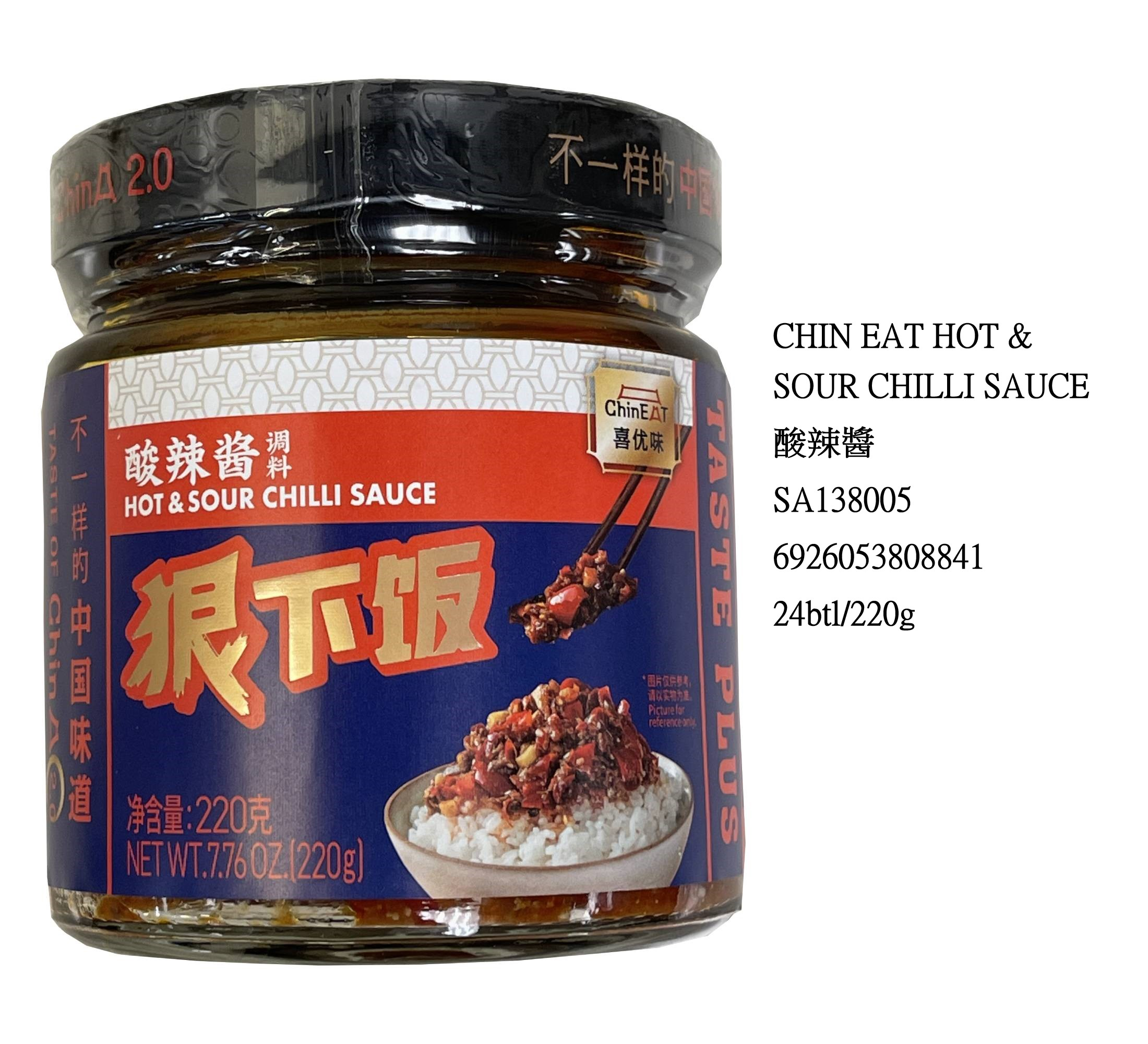 CHINEAT HOT & SOUR CHILLI SAUCE SA138005